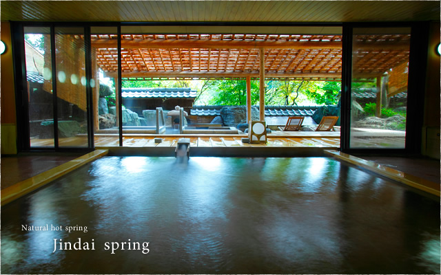 Natural hot spring - Jindai  spring