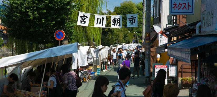 新鮮野菜から民芸品までが揃う「宮川朝市」を歩く