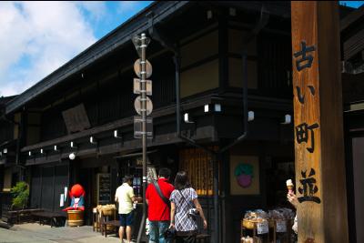 城下町の伝統と文化が息づく「古い町並」を散策