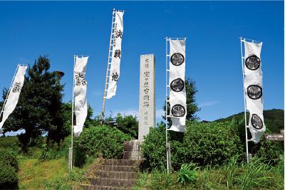 天下分け目の戦いの舞台「関ケ原」で歴史に触れる