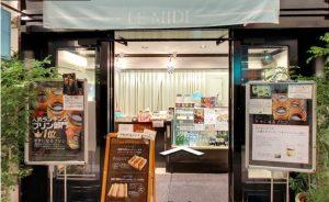 ル・ミディ宿儺カボチャの三ツ星プリン専門店 (宿儺カボチャの三ツ星プリン)