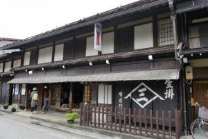 三嶋和蝋燭店