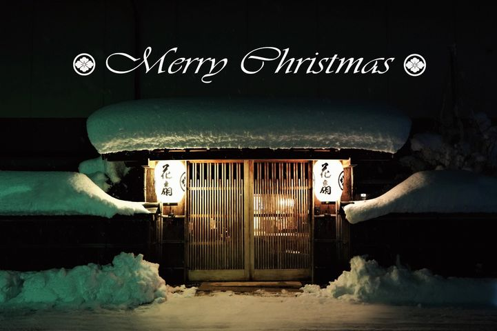 May peace, joy and happiness be yours this Christmas season.